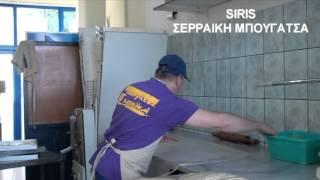 getlinkyoutube.com-ΣΕΡΡΑΙΚΗ ΜΠΟΥΓΑΤΣΑ ΣΙΡΙΣ