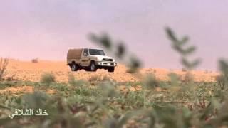 getlinkyoutube.com-شيلة البر خالد الشلاقي