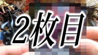 getlinkyoutube.com-デュエルマスターズ 輝け!デュエデミー賞パック開封3!!2枚目のシク