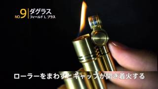 getlinkyoutube.com-「LIGHTER OF THE YEAR 2015」エントリーライター紹介