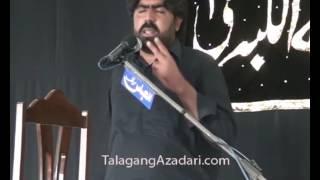 Zakir Rizwan Qayamat {Yadgar Majlis 3 Jamadi Sani 2017 Talagang)