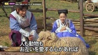 getlinkyoutube.com-마의 / 馬医 / Horse Doctor (MBC 2012) Broadcasting in Japan [Teaser II + Introduction]