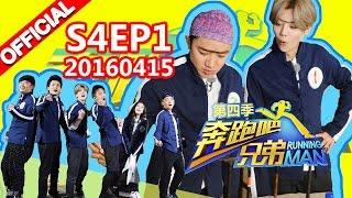getlinkyoutube.com-[ENG SUB FULL] Running Man China S4EP1 20160415 【ZhejiangTV HD1080P】Ft. Blackie Chen Jianzhou