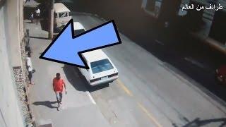 حرامي حاول يسرق السيارة  - واكل مقلب مضحك