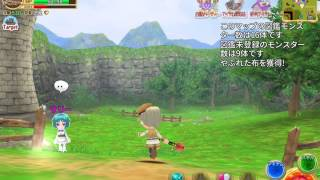 getlinkyoutube.com-RPG エレメンタルナイツ オンライン-iPhone・iPadゲームアプリ