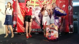 getlinkyoutube.com-M-Girls四个女生 ( 嘻嘻哈哈过新年+祭祖先 ) 《年来了》签唱会 Selayang Mall