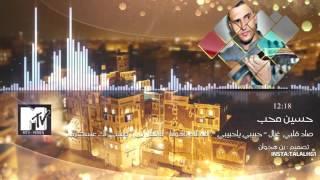 getlinkyoutube.com-حسين محب صاد قلبي غزال|حبيبي ياحبيبي|الله الله ياهوايا|مافعل بي |ياليتني لك عسكري جلسه قووه 2017