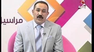 getlinkyoutube.com-فهد النوري مع الشاعر عادل محسن