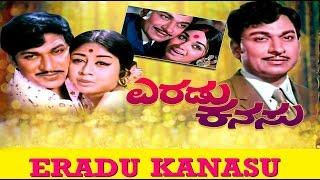 Eradu Kanasu 1974 | Feat.Rajkumar, Manjula | Full Kannada Movie