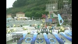 getlinkyoutube.com-음악캠프 - The Jadu - Gimbap, 더 자두 - 김밥, Music Camp 20030614