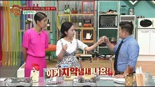 getlinkyoutube.com-[더스쿱] 한끼의품격 5회 '달콤해져스'  아이스크림 스쿱 쿠키편