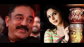 getlinkyoutube.com-Actress Asha Sarath Says about Acting with Kamal in Papanasam