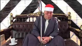 getlinkyoutube.com-مقطع من الاسطوره المنوفيه الحاج خضر احمد مصطفى  رهيب ولا زمان