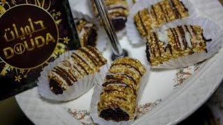 حلوى التمر والجنجلان أو السمسم|حلويات douda