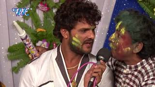 getlinkyoutube.com-Superhit खेसारी लाल होली गीत 2017 - Khesari Lal - बहीन छिनरा देवरा - Bhojpuri  Hot Holi Songs