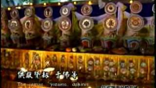 getlinkyoutube.com-海濤法師~ 點燈祈願文