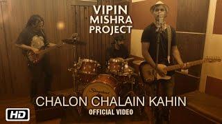 getlinkyoutube.com-Chalon Chalain Kahin | New Indipop Music Video | The Vipin Mishra Project