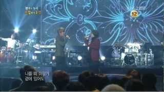 getlinkyoutube.com-20120114 K.Will & Bank -  가질수 없는 너 (Can't have you?)