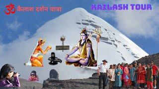 getlinkyoutube.com-Yatra Holy Place - Yatra Kailash Mansarovar in Hindi, Lord Shiva Face On Kailash most see