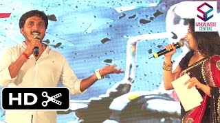 getlinkyoutube.com-'Mr. Airavata' Audio Launch: Director AP Arjun Turns Host