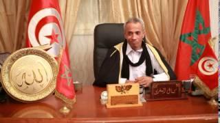 getlinkyoutube.com-شريط وثائقي حول الشيخ الروحاني العالمي كمال المغربي