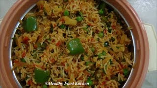 getlinkyoutube.com-Spicy Vegetable Pulao - Variety Rice Recipe By Healthy Food Kitchen