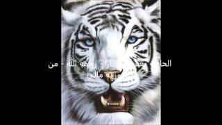 kole yacouba camara 38 الحاج - يعقوب كمارا - رحمه الله - من جمهورية مالي width=