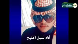 getlinkyoutube.com-شيلة ايوالله مرضى عليه  هو حبيبي للابد أداء شبل الخليج