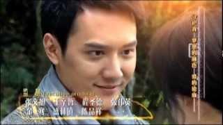 getlinkyoutube.com-Chinese Cinderella Drama --- Symphony Of Fate ( Symphony of love)