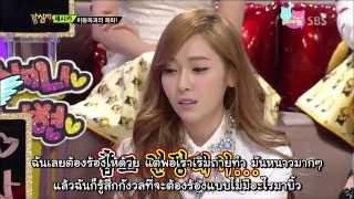 getlinkyoutube.com-130205] SBS Strong Heart  SNSD Cut [1_3]