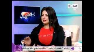 getlinkyoutube.com-د سمر العمريطي الاكتئاب وتأثيره على الصحة
