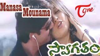 Swagatham Songs -  Manasa Mounama - Jagapathi Babu - Anushka width=