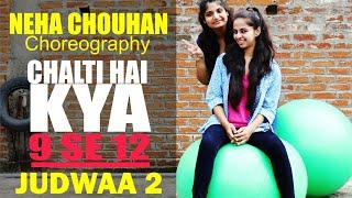 Chalti hai kya 9 se 12 Zumba Dance Workout | Neha Chouhan Choreography | Judwaa 2 | Tan tana tan