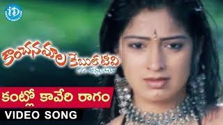 getlinkyoutube.com-Lakshmi Rai & Srikanth Romantic Song - Romance of the Day 18