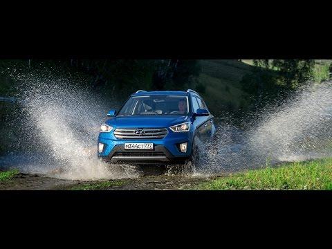 Hyundai Creta - тест на бездорожье. Как Хендай Крета преодолевает off road