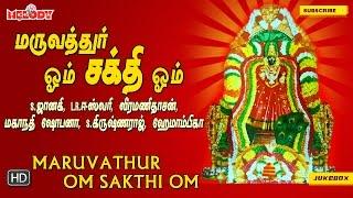 Maruvathur Om Sakthi Om | Amman songs | Tamil Devotional Songs | Tamil God Songs