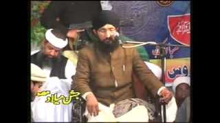 getlinkyoutube.com-Shan e Ghous e Azam by Mufti Hanif Qureshi 2013