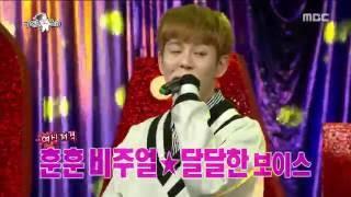getlinkyoutube.com-[RADIO STAR] 라디오스타 - Park Kyung & Kisum sung 'Ordinary Love' 20161005