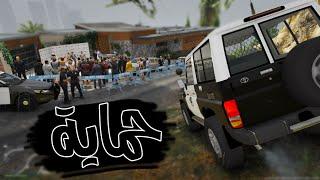 getlinkyoutube.com-مود الشرطة يوميات شرطي #16: 3 شخصيات مهمة + مطاردة راعي اف جي و صدم  GTA v