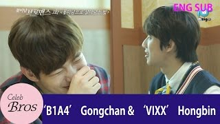 "getlinkyoutube.com-Gongchan & Hong-bin  Celeb Bros EP3  ""Way to survive as the handsome one"""