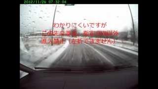 跨線橋路面凍結でトレーラーが立ち往生