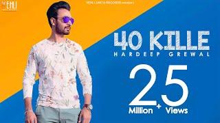 getlinkyoutube.com-40 Kille Hit Punjabi Song By Hardeep Grewal | Latest Punjabi Songs 2015