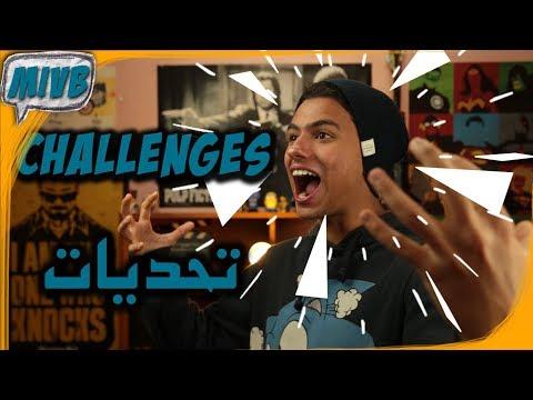 Mivb #30 - تحديات ٤ | Challenges