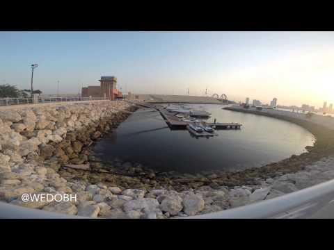 Khalifa Park | منتزه الأمير خليفة