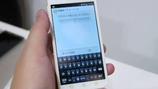 getlinkyoutube.com-au初の本格ジュニアスマホ「miraie(ミライエ)」を触ったらバザップが悲惨なことに #androidjp #kddi