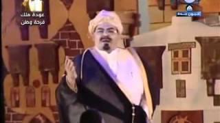 getlinkyoutube.com-الشاعر عبدالله دبلول - أهل مكة.