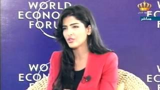 getlinkyoutube.com-لقاء سمو الأميرة أميرة الطويل ضمن الأستوديو الخاص بالمنتدى الإقتصادي العالمي