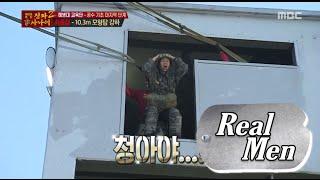 getlinkyoutube.com-[Real men] 진짜 사나이 - Lee Ki Woo repeat 'Chung-Ah' drop! 20151115