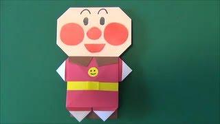 "getlinkyoutube.com-「アンパンマン全身」折り紙""Anpanman""origami"