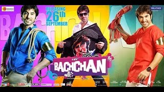 getlinkyoutube.com-Bachchan 2014 Bengali Full Movie SDTV Rip x264 AAC 850MB